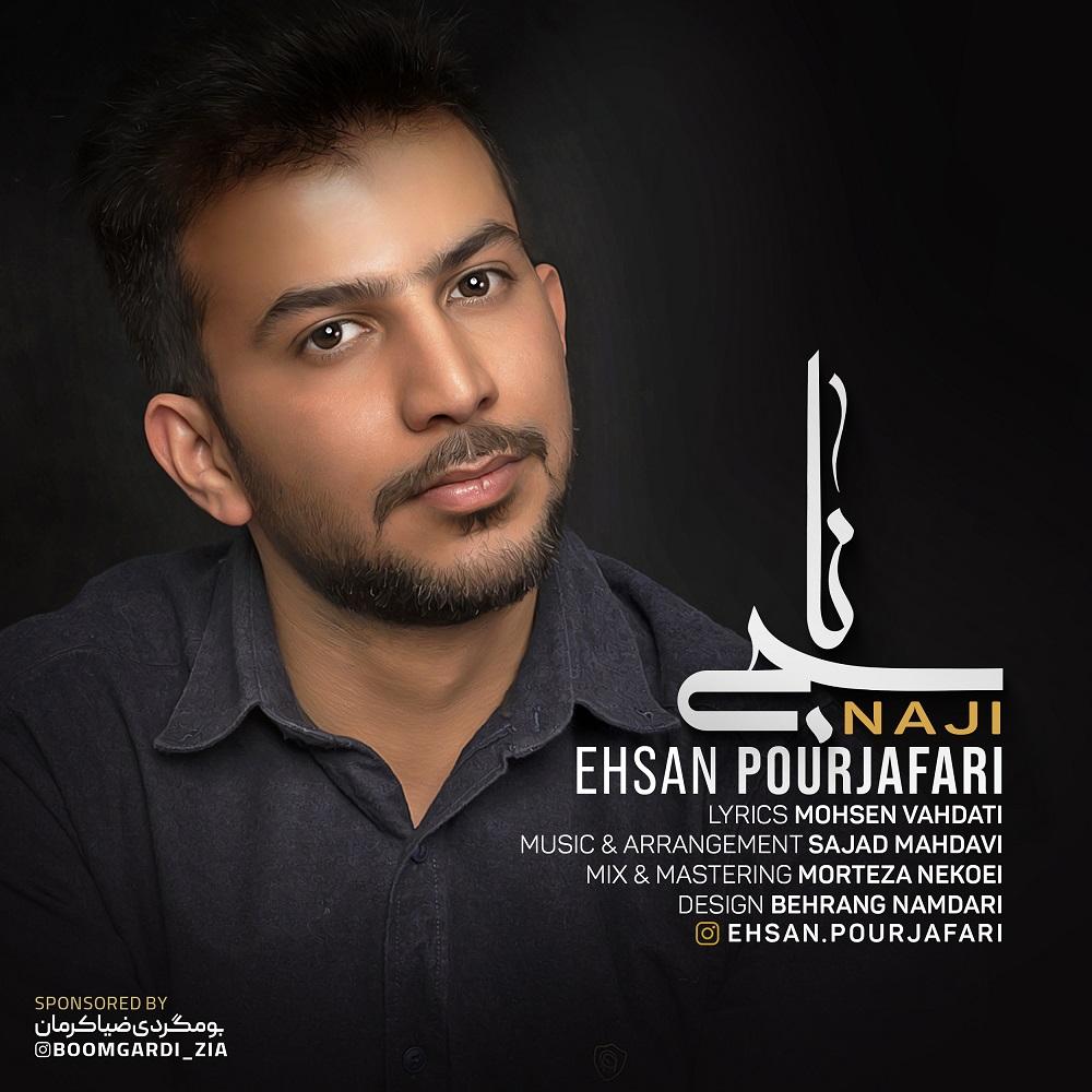 Ehsan Pourjafari – Naji