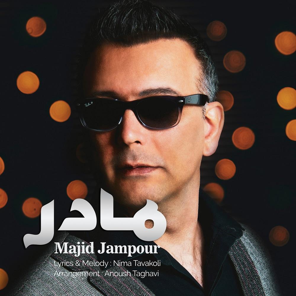 Majid Jampour – Madar
