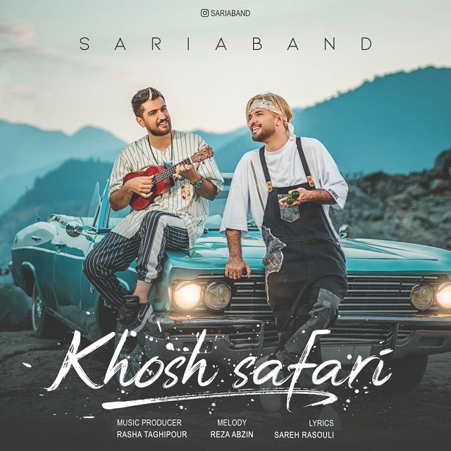 Saria Band – Khosh Safari