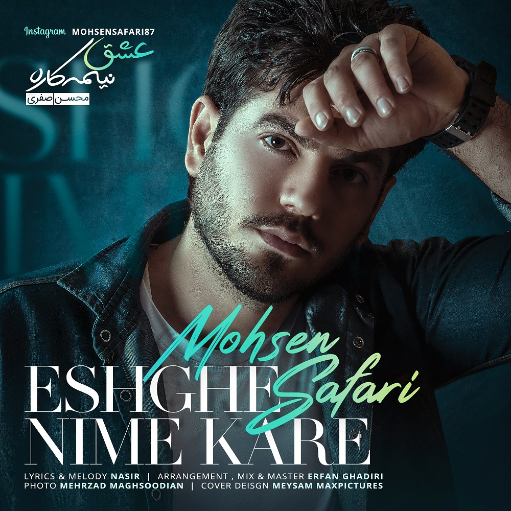 Mohsen Safari – Eshghe Nime Kare
