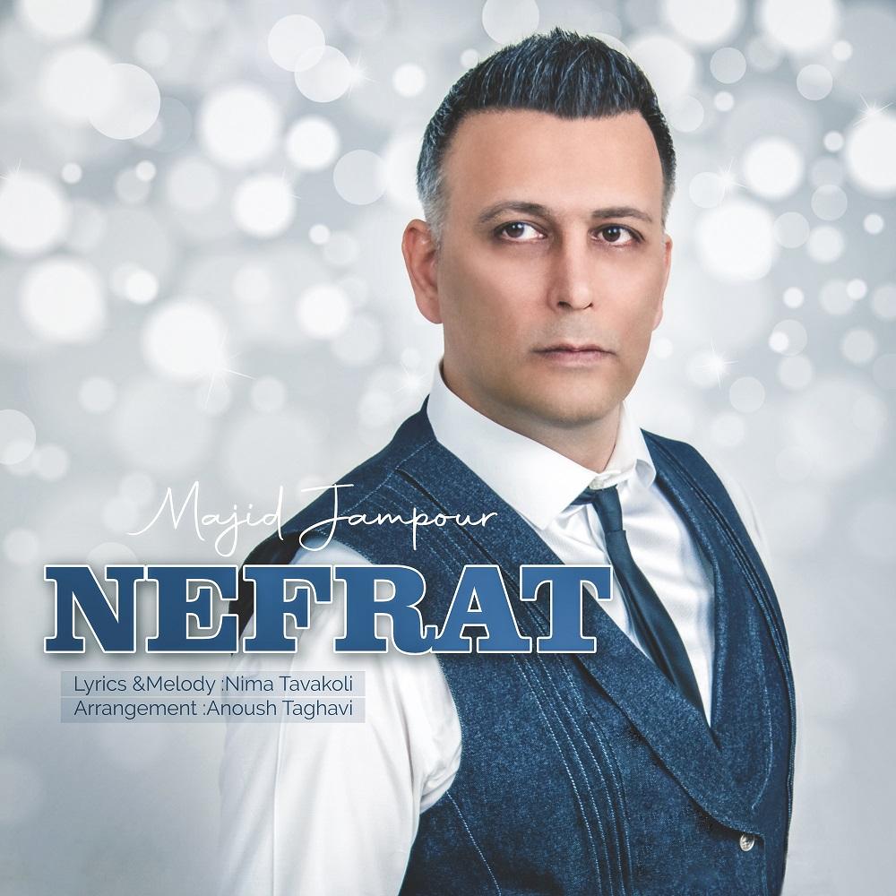 Majid Jampour – Nefrat